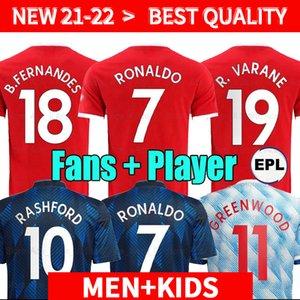 21 22 RONALDO SANCHO SHAW Manchester soccer jerseys UNITED Fans Player version Man BRUNO FERNANDES GREENWOOD MARTIAL UTD RASHFORD football shirt 2022 men + kids kit