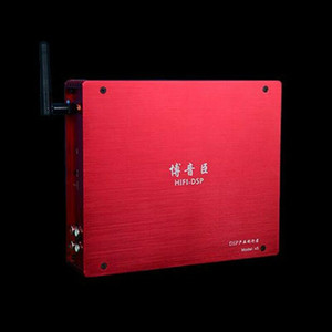 Hot ! Car X5 Output 150Wx4 DSP Audio Processor 31-Segment Car DSP Amplifier Lossless pan