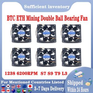 Fans & Coolings Well SENLIFANG 6Pcs SG121238BS DC 12V 2.1A 6200RPM S7 S9 T9 L3 BTC ETH Mining Double Ball Bearing violence Fan 120*120*38mm