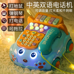 Children's simulation telephone toy car story machine multi function sound light ground mouse early education boys and girls