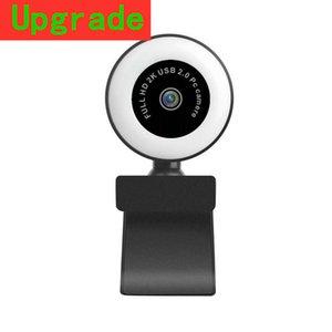 HD Live Broadcast Fill Caméra Caméra Caméra Caméra Caméra USB Caméra 2K Network Webcam Gratuit