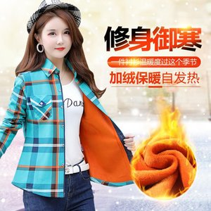 Plus Size 2021 New Fashion Autumn Winter Blouse Women Casual Sexy Velvet Shirt Slim Warm Blusas Clothing Female Fashion Shirts