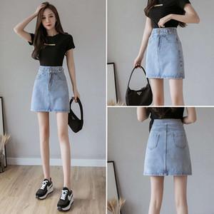 Denim skirt for women in summer 2021