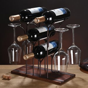 Iron Wire forest Leaf Wine Rack Stand Hanging Drinking Glasses Stemware Rack Shelf Wine Bottle & Glass Cup Holder Display MJ