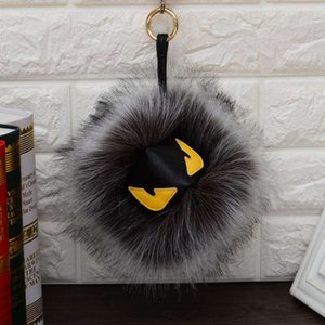 Devil little ball fur imitation mouse hair monster pendant car key chain Plush decoration
