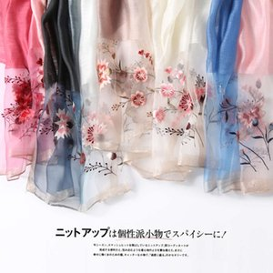 New female winter gradual change Korean version same mulberry spring and autumn Embroidery silk Wool Shawl scarf