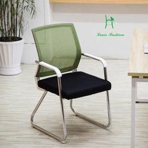 Living Room Furniture Durable Fashion Comfortable Convenient Ergonomic Home Computer Chair