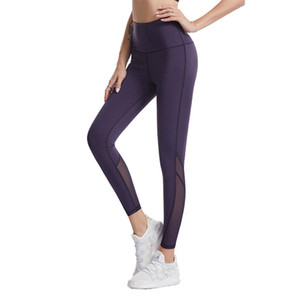 Mesh Contraste Épissage Pantalon de yoga confortable Pantalon de pêche hautes Hautes de pêche Gym Leggings Sports rapides Sécher Stretch Fitness Pants