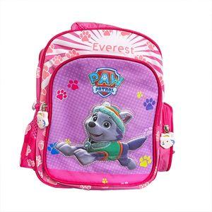 practical children's 10.5-inch printed school bag, high quality cute cartoon pattern children's school bag specially designed for children