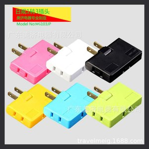 180 degree rotation ultra thin wireless one to three socket switch plug TV cabinet wall household patch panel