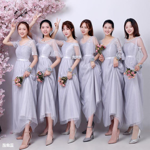 Grey Bridesmaid Dress Female 2021 New Spring and Summer Fairy Temperament Large Size Fat Mm Thin Cover Arm Medium Length Sister Skirt