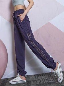 실제로 이상한 스포츠 바지 여성 여름 얇은 섹션 느슨한 대형 빔 피트 캐주얼 바지 빠른 건조 요가 Fitn