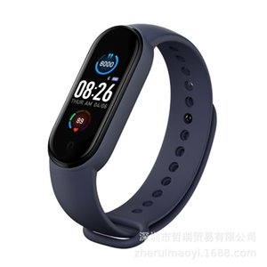 Suitable for M5 intelligent sports bracelet, real-time heart rate monitoring, running pedometer, calling reminder, general use of Xiaomi