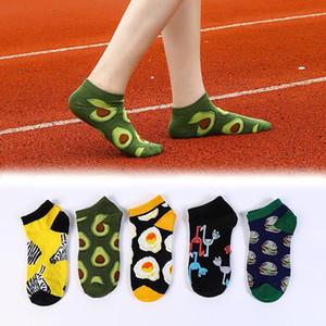 Unisex Cute Cotton Socks Harajuku Fruit Avocado Famous Short Cute Sock Boat Socks