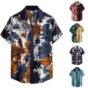 Men's Casual Shirts Hawaiian Shirt Short Sleeve Streetwear Print Striped Patchwork Summer Chic Blouse 2021Beach Camisas Men Casual Shirt