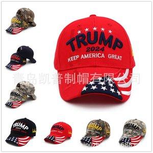 Us 2024 presidential election Trump caps baseball cap second
