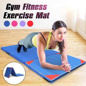 Без скольжения Фитнес-тренажеры для тренажерных залов Оксфорд Airtrack Панель Йога Матем 3 складной гимнастики Матем.