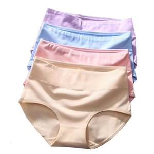 ZJX 5Pcs Women Underwear Plus Size Cotton Panties High-Rise Sexy Underpants Slimming Briefs Solid Comfort Breathable Lingerie Y1121