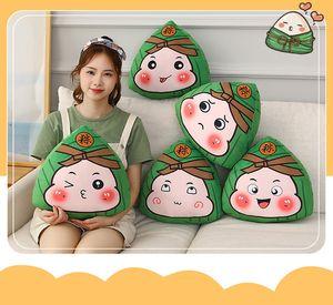 Creative Dragon Boat Festival Zongzi Pillow Plush Toy Doll Cushion Child Dolls