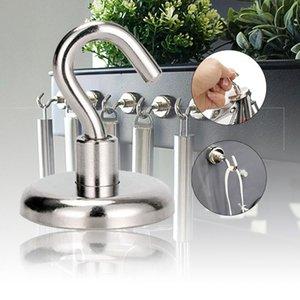 Сильные магнитные крючки сверхмощные настенные крюки крючки вешалка ключей чашка пальто подвесной вешалка для домашней кухни хранения организации