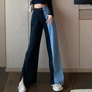 Contrasting Color Stitching Split High Waist Jeans Women's Autumn Wide-leg Loose Slim Straight Trousers Black Mopping Pants