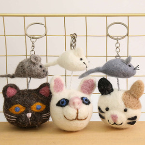 Cute creative ins net red cat mouse Car Keychain ring bag Pendant