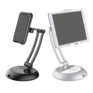 360 Dönen Tablet Standı Çok Fonksiyonlu Mobil Fonetablet IPAD Stand için ABS / Alüminyum Alaşım
