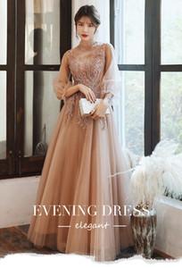 Banquet evening dress 2021 new champagne temperament long fairy temperament annual meeting dress skirt