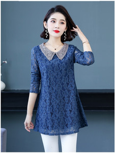 Girl's Explosive Lace Spring Autumn Loose Temper and Thin Blouse Big Female Belly Shirt Bottom 1i4j