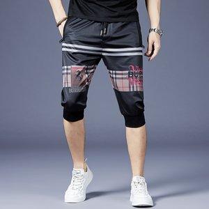 2021 Новый мужской натяжной принт повседневные спортивные шорты молодежи моды летом