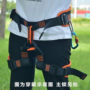 Anchor outdoor rock climbing aerial work rope speed descending mountaineering belt safety
