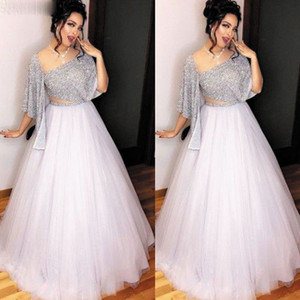 2021 Robe de soiree Ball Gown Sparkly Beaded Evening Dresses Long Prom Gown Vestidos de fiesta