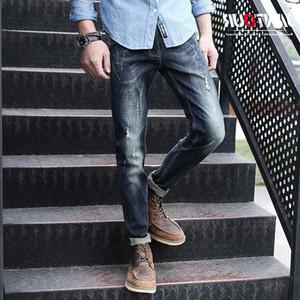 Jantour Streetwear Uomo Abbigliamento di marca di alta qualità di alta qualità