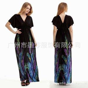 드레스 M 대형 여성 스트레이트 M-7XL Fattened Fat Extended Mop Dress Holiday Beach Skirt
