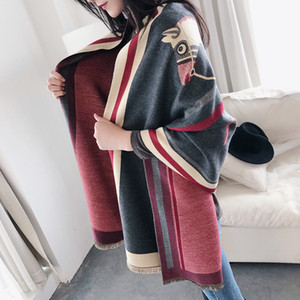 Cashmere like thickened scarf in spring and summer women's air conditioning room shawl long warm carriage neck 5D89
