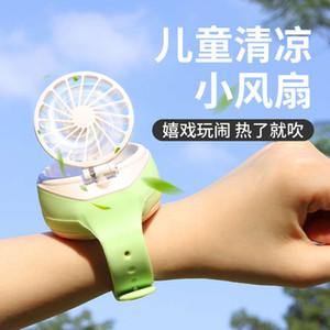 New watch small mini portable silent wrist creative folding fan