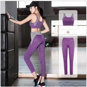 lulu Leggings New Yoga Pants Shock-proof Sports Bra Yoga Two-piece Fitness Garment