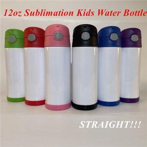 12 oz süblimasyon çocuklar su şişesi düz çocuklar saman şişe şişesi çocuklar için paslanmaz çelik vakum yalıtımlı su şişesi seyahat kahve fincanı