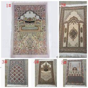 Islamic Muslim Prayer Mat Salat Musallah Prayer Rug Tapis Carpet Tapete Banheiro Islamic Praying Mat 70*110cm DWB10932