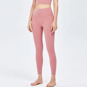 WMuncc Frauen Fitness Hosen Weibliche Leggings Laufen Hosen Komfortables Yoga Hohe Taille Massive Fitnessstudio Sport Workout Push up Athletic Q0126
