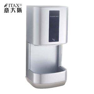 2021 Original Hotel Automático Secador de Mano Sensor Dispositivo de Decoración Mano Cuarto de baño Calentador eléctrico Viento 1800W Q-X-8839A