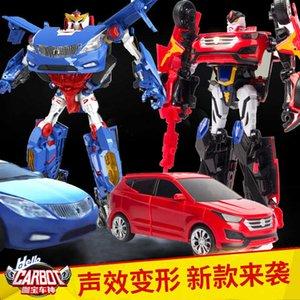Гарбо колесница тяжелый гигантский робот автомобиль детская игрушка король Kong Eagle Hawk Boys Elite версия