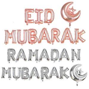 Rose Gold Silver Ramadan Mubarak Foil Letter Balloons For EID Mubarak Festiva Party Decoration Supplies