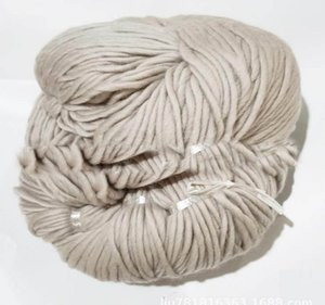 Special Yarn Section Dyed Yarn 1688-03