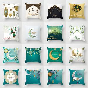 Custodia musulmana Cover Case Ramadan Decorazione per Home Seat Divano Cuscino Cover Lanterna Lanterna Lanterna Cuscino Cuscino Custodia Eid Mubarak Decor