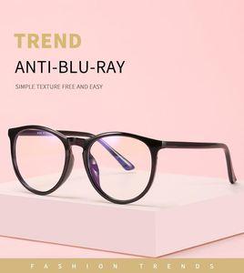 Солнцезащитные очки анти-сине-лучевые пропионные высококачественные круглые очки рама для моделей мужчин и женщин оптические рамки