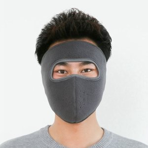 Masks Face 2 In 1 Men Full Mask Winter Women Outdoor Ski Facial Cover Earmuffs Cycling Motorcycle Warm Windproof Washable Masks LJJP770
