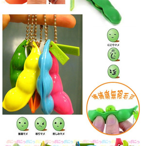 DHL Squeeze Bean Keychain Fidget Soybean Toy Finger Puzzles Focus Extrusion Pea Pendant Anti-anxiety Stress Relief Decompression Toy H25XS0G