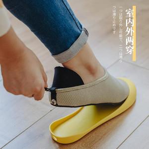 2021 جديد النعال مع حذاء منزل وحيد للإزالة النعال الصامتة للماء للمشي الأحذية المزدوجة الغرض الشقق TPR إيفا