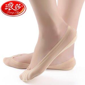 Langsha kadın görünmez Çorap Langsha Yaz Ince Silikon Antiskid Buz Tekne Çorap Sığ Çorap Taobao C0224
